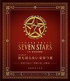誰も知らない ななつ星~密着500日「奇跡の旅」の物語~ JR九...[Blu-ray/ブルーレイ]