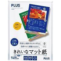 プラス インクジェット用紙 A4 きれいなマット紙 100枚 紙厚0.128mm 46-131