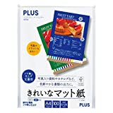コピー用紙 A4 鮮やか発色ツヤなし 紙厚0.128mm 100枚 インクジェットプリンタ用紙 きれいなマット紙 IT-120MP 46-131