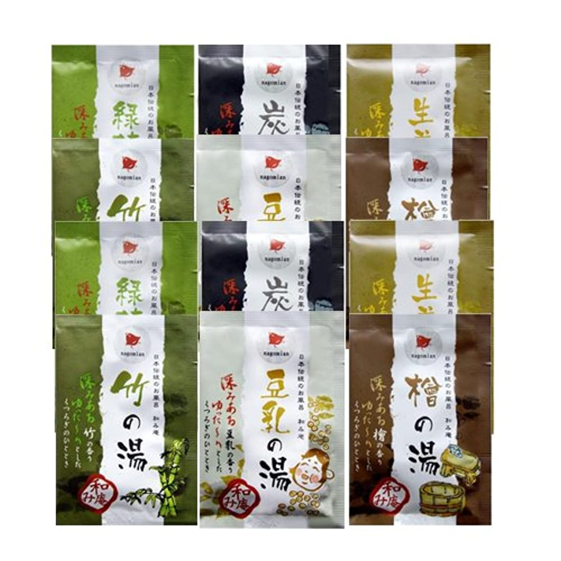 リビングルーム何かバッグ日本伝統のお風呂 和み庵 6種類×2個セット(計12包)