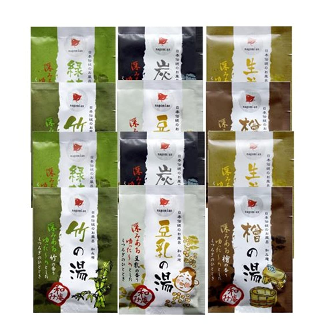 独特のフォージ調べる日本伝統のお風呂 和み庵 6種類×2個セット(計12包)