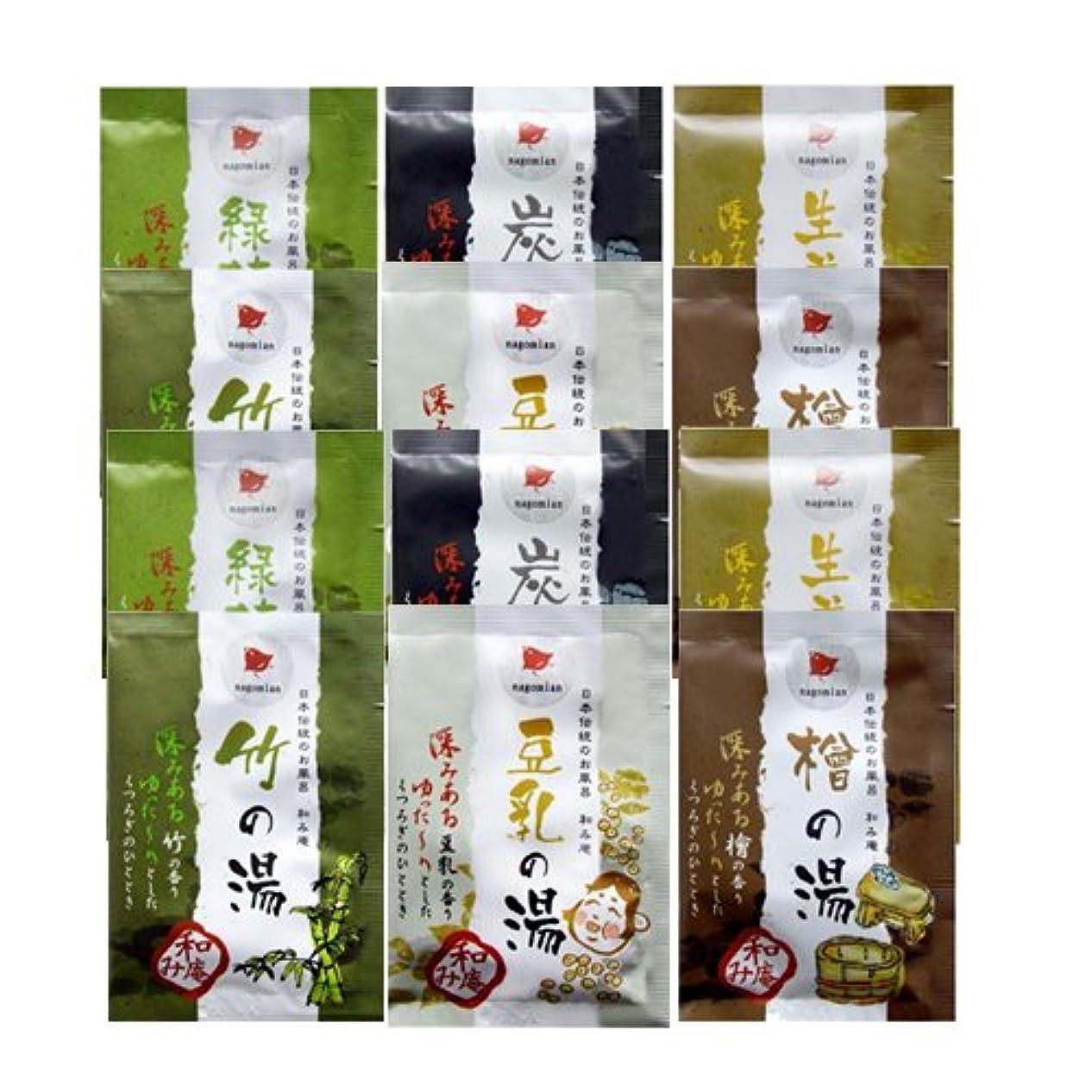 額黒板単調な日本伝統のお風呂 和み庵 6種類×2個セット(計12包)