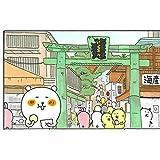 MOGUMOGU食べ歩きくま(2)限定版 (講談社キャラクターズA)