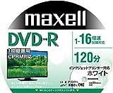maxell 録画用 (1回録画用) CPRM対応 DVD-R 120分 16倍速対応 インクジェットプリンタ対応ホワイト(ワイド印刷 23mm) 50枚 スピンドルケース入 DRD120PWE.50SPZ 画像