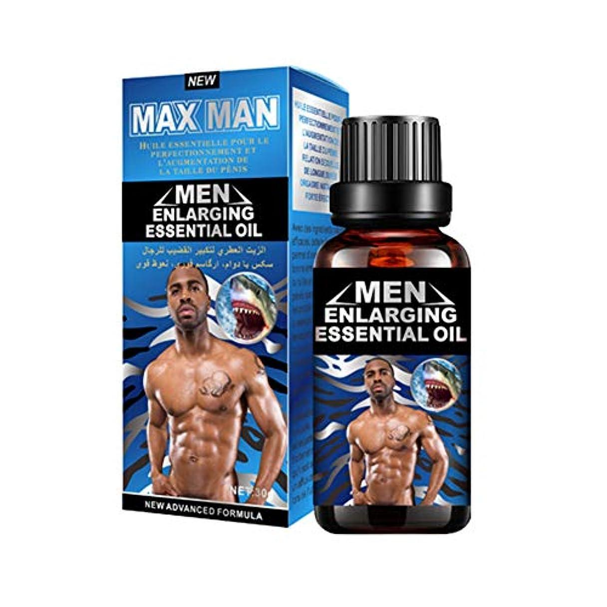 並外れて気を散らす処方するBalai 男のマッサージオイル ペニスの成長の拡大の性の永続的な陰茎の拡大オイル 性プロダクト