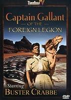 Captain Gallant of Foreign Legion [DVD] [Import]