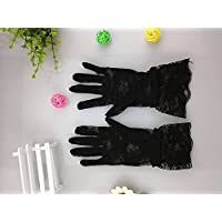 YYGIFT& reg; Simplicity Sheer Lace Bridal Gloves Short Elegant Lace Gloves for Driving Dress Wedding and Other Formal Occasion