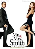 Mr.&Mrs.スミス「ウォンテッド」公開記念スペシャル・プライス版 (初回限定生産)