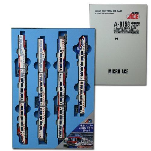 Nゲージ A8158 小田急ロマンスカー3100形・「ゆめ70」 11両セット