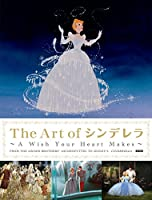 The Art of シンデレラ ~A Wish Your Heart Makes~
