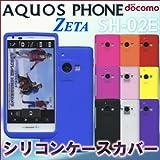 Amazon.co.jpAQUOS PHONE ZETA SH-02E 用 シンプルシリコンケースカバー クリアピンク (アクオスフォンZETA ゼータ sh02e ジャケット docomo どこも)