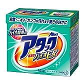 【ケース販売】アタック 衣料用洗剤 粉末 高活性バイオEX 1.0kg×8個