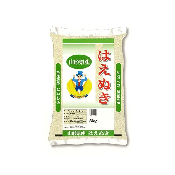【精米】 山形県産 白米 はえぬの商品画像