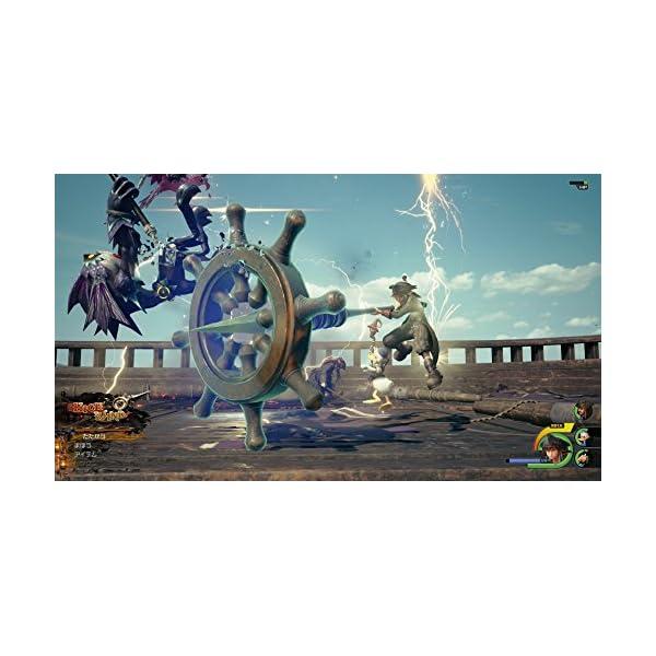 キングダム ハーツIII - PS4の紹介画像6