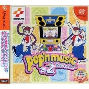 ポップンミュージック2