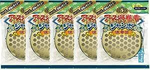 【5個セット】アース渦巻香 ジャンボ 線香皿
