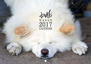 2017壁掛けわさおカレンダー (A4)