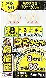ヤマシタ(YAMASHITA) うみが好き ウキウキサビキ 小アジ針(金)/ハゲ皮ラメ入 UUK351 8-3-4 XVUUK351834