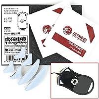 【Mouse Skates】Razer Deathadder  ゲーミングマウス専用 交換用マウスソール  厚1mm 2セット ホワイト