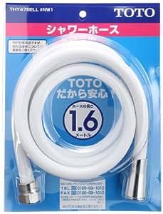 TOTO シャワーホース L=1600mm 本体側ねじW24山20 ホワイト THY478ELL#NW1