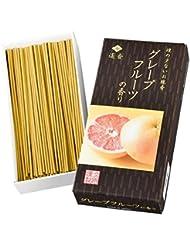 遙香 グレープフルーツの香り 3個セット