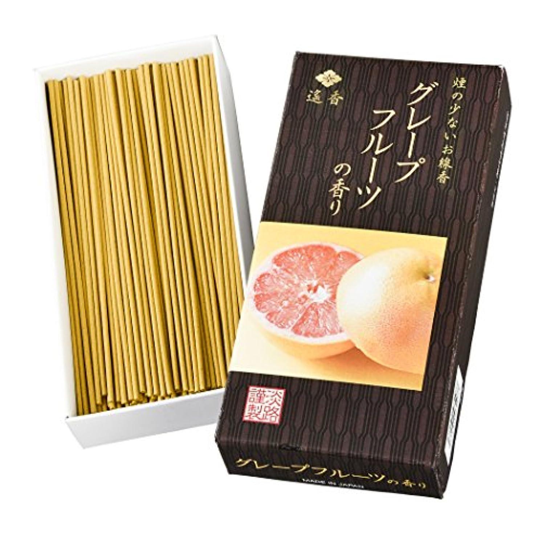 認証寄託のヒープ遙香 グレープフルーツの香り 3個セット