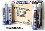 パワーアップジャパン パーツ・ブレーキクリーナー P-321 840ml缶30本1ケース