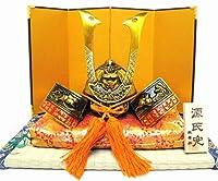 【日本製】 和風インテリア 兜 端午の節句 五月人形 兜飾り 高岡伝統美術工芸品 出世兜(かぶと) 名将兜 源氏兜セット