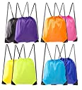 Lontenrea 8個 巾着バックパック 旅行 アウトドア スポーツジム ストレージ用バッグ 8個入
