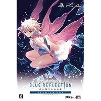 BLUE REFLECTION 幻に舞う少女の剣 プレミアムボックス (初回封入特典(オリジナルテーマ&ゲーム内コンテンツ「フリスペ! 」着せ替えテーマ & 制服がスクール水着になるダウンロードシリアル) 同梱)- PS4