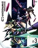 戦姫絶唱シンフォギアG 3(期間限定版) [Blu-ray]/
