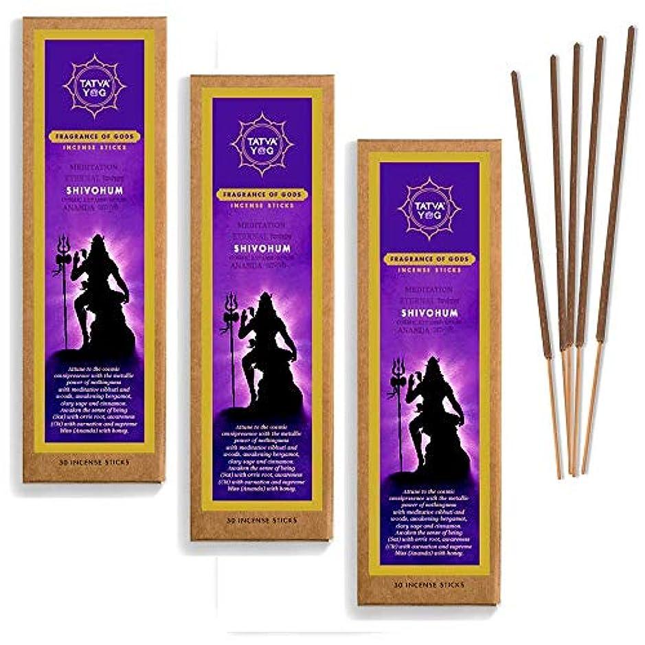 下に向けますフォロー恨みShivohum Long Lasting Incense Sticks for Daily Pooja Festive Office Home Scented Natural Agarbatti for Positive Energy Good Health & Wealth (Pack of 3   30 Sticks Per Pack)