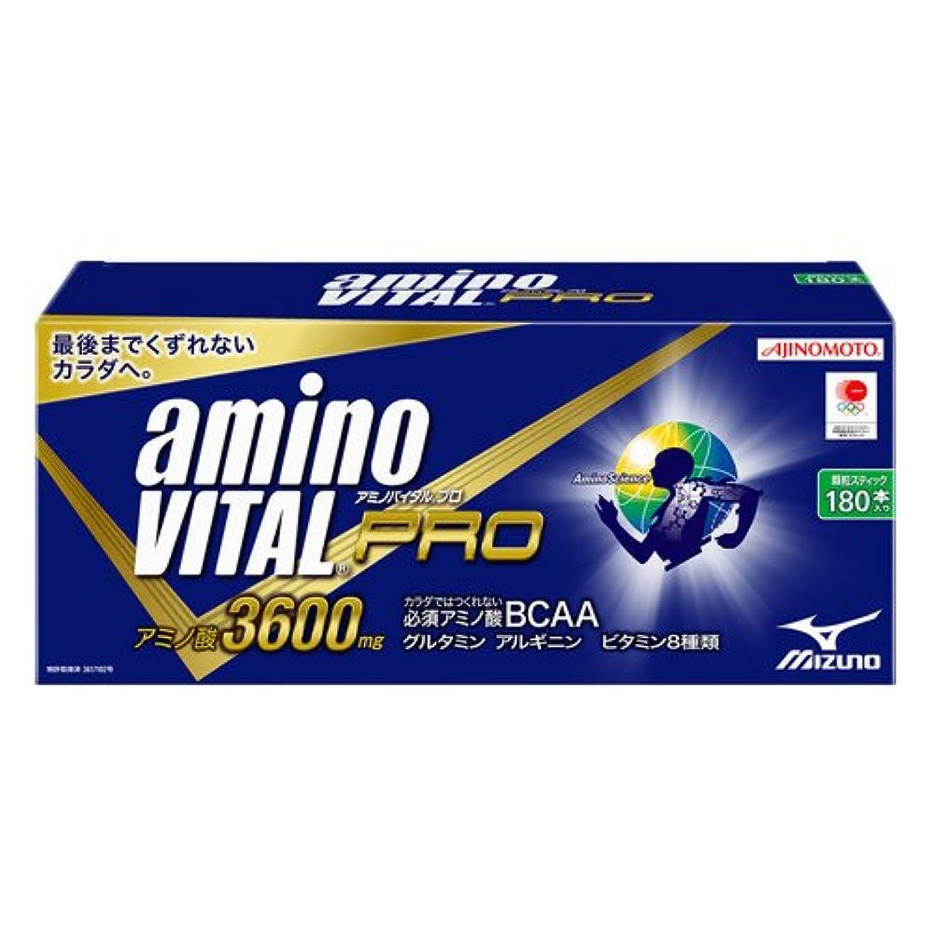 自分自身安心させる決定的【NEWパッケージ】味の素 アミノバイタルプロ 180袋×4箱 16AM-1520