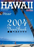 アロハエクスプレス no.72 (Sony Magazines Deluxe)