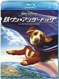 鉄ワン・アンダードッグ [Blu-ray]