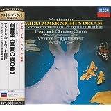 メンデルスゾーン:劇音楽「真夏の夜の夢」