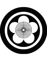 家紋シール 丸に向こう梅紋 布タイプ 直径40mm 6枚セット NS4-0536