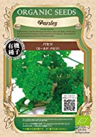 株式会社グリーンフィールドプロジェクト パセリ<カールドパセリ> ×3個セット 野菜/種