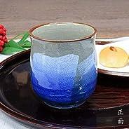 九谷焼 湯のみ 銀彩 AK3-0642