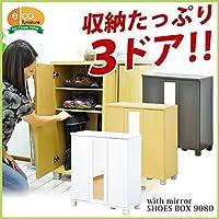 ミラー付きシューズボックス9080 ホワイト 【デザイン家具シリーズ】