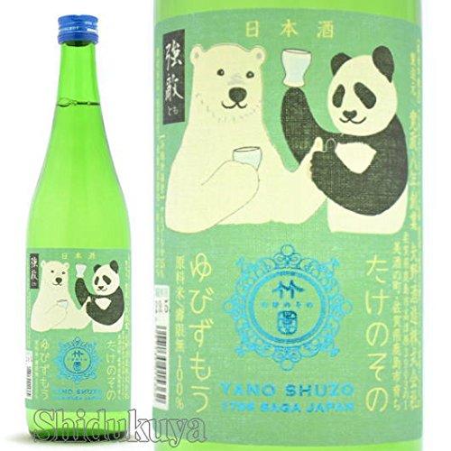 【日本酒】佐賀県 鹿島市 矢野酒造 竹の園 ( たけのその ) 純米吟醸 強敵 720ml【通常便発送】