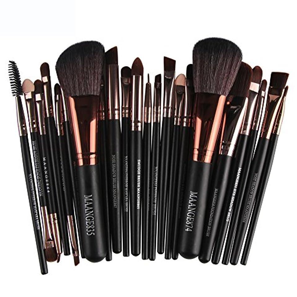 メイクアップブラシセット | 22 本セット化粧筆アイシャドウメイクブラシコスメチック化粧ブラシビューティーツール (ブラック)