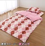 掛け布団 布団 ウール 混 羊毛 タータン チェック ピンク ふかふか ふわふわ (クイーン 210 × 210cm)