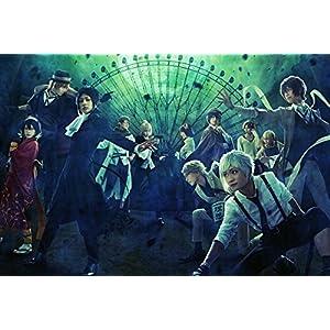 舞台「 文豪ストレイドッグス 」 [Blu-ray]