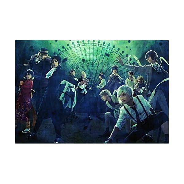 舞台「 文豪ストレイドッグス 」 [DVD]の商品画像
