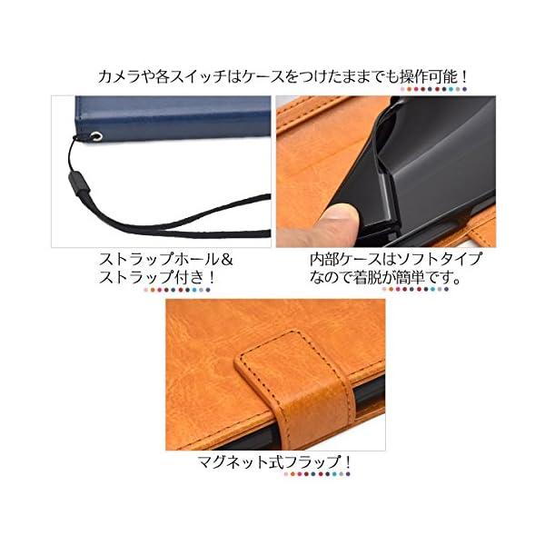PLATA Xperia XZ1 Compac...の紹介画像6