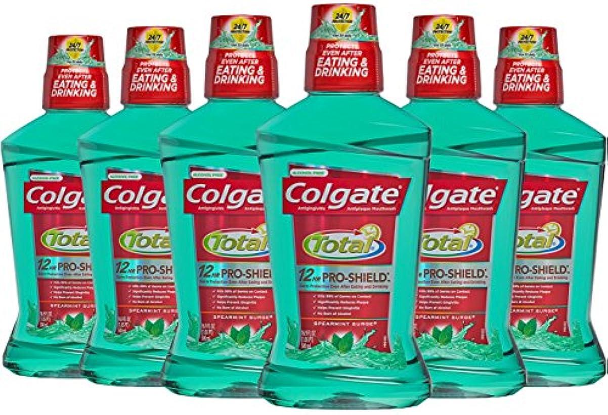 Colgate トータルプロシールドうがい薬、スペアミント - 500ミリリットル(6パック)