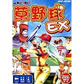 GameLand 草野球 EX