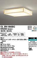 ODELIC(オーデリック) LED和風シーリングライト 調光・調色タイプ LC-FREE Bluetooth対応 【適用畳数:~12畳】 OL291096BC