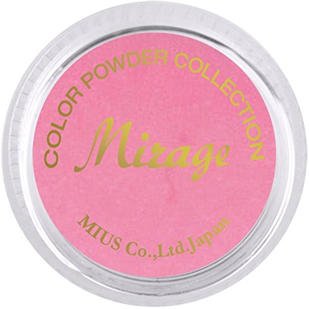 精神的に文化光沢のあるミラージュ カラーパウダー N/WPG-4  7g  アクリルパウダー ピンクのグラデーションカラー